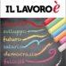 XVI Congresso CGIL Palermo 19 e 20 Ottobre